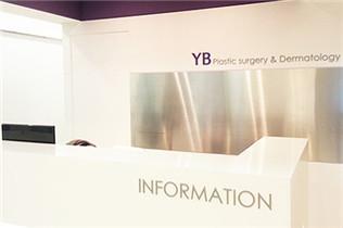 韩国延世YB整形外科医院