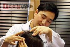 韩国爱婷医院后脑勺骨水泥填充术怎么样?