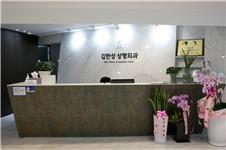 韩国金翰星超细微脂肪填充真人案例与特色曝光