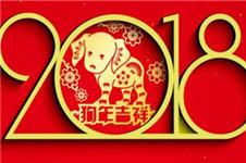 美护通知:春节前预约已满,感谢支持!