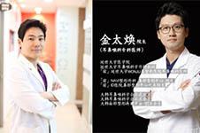 韩国nplus尹贤者和cocoline金泰焕做鼻子谁厉害?