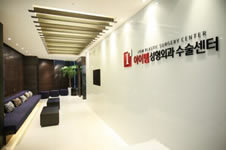 韩国爱婷医院金振星院长做3D颧骨缩小有案例吗?