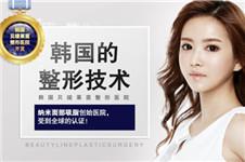 韩国beauty line医院纳米面部吸脂瘦脸手术特色+案例