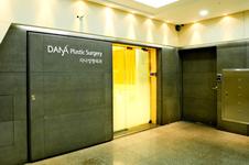 韩国多娜毛发医院做植发手术有哪些具体优势?