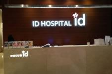 ID医院黄铜渊院长做隆胸手术在韩国有名吗?