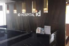 韩国ID医院做额头整形有案例对比吗?