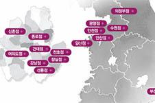 如妍妇科整形在韩国有几家分店?医院实力能否信得过