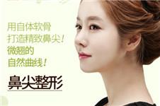 韩国爱我整形外科垫鼻尖效果怎么样,价格贵吗?