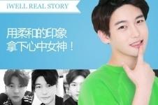 真人案例:韩国爱我面部轮廓手术怎么样,术后效果自然吗