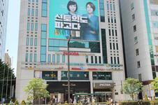 韩国元辰是正规医院吗?擅长项目有哪些?