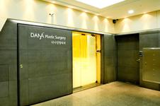 韩国多娜是专业植发医院吗,手术效果好不好?
