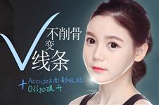 韩国芙莱思整形外科VS友珍医院面部吸脂哪家瘦脸效果更好?
