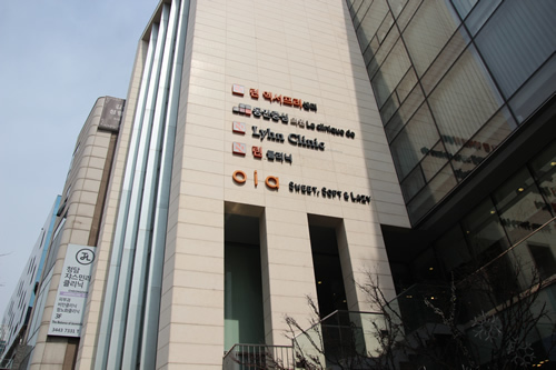 韩国童颜中心医院地址
