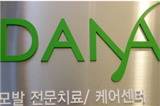 ?韩国多娜整形外科真人案例头发移植手术大揭密