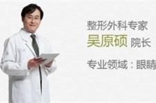 韩国4月31日吴原硕院长做双眼皮手术如何?海量案例展示!