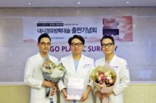 韩国MIGO医院正规吗,都擅长哪些整形项目?