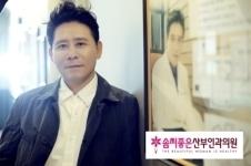 韩国好手艺私密整形怎么样,术后会有副作用吗?