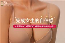韩国德莱茵整形医院做假体隆胸用什么牌子,效果怎么样?