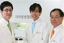 韩国车李郑整形外科不动骨瘦脸面部轮廓术的效果明显吗?