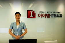 韩国爱婷医院眼鼻整形+面部脂肪填充真人案例展示!