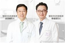 隆鼻修復想找技術好的韓國整形外科?O&young案例值得參考