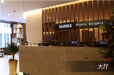 韩国玛博尔整形医院,眼部项目整形案例展示