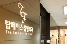 韩国做双眼皮修复排名较好的医院有哪些?