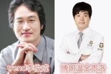 韩国Trend李俊成VS博朗温金贵洛,谁的隆鼻实力更出众?