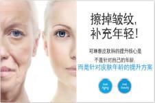 CU可琳雅皮肤管理中心怎么样,面部提升效果如何?