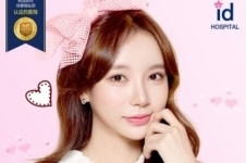 韩国ID小鹿斑比眼VS灰姑娘电眼整形,谁的案例效果更出众?