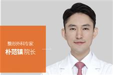 朴范镇医生做颧骨整形好吗,在哪个医院有失败案例吗?