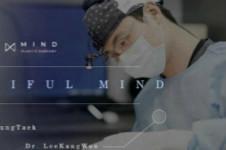 韩国mind医院收费贵吗?口碑怎么样?