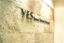 韩国yes整形外科地址,手术风格、案例怎么样?