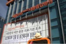 韩国365MC全身抽脂几个部位,会不会有危险反弹?