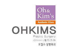 韩国ohkims整形医院
