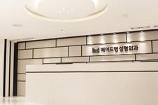韩国美迪莹削骨后垂不垂,医院怎么确保术后不下垂?