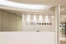 韩国gio整形医院修复眼睛做的好吗?在韩国当地出名吗?