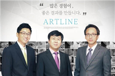 韩国artline皮肤科出名吗?是不是明星经常去?