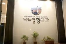 韩国nano医院和丽丝塔鼻子整形分析,两家究竟谁做得好?
