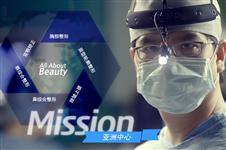 韩国必妩整形医院规模多大,和原辰id有的比吗?
