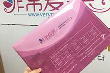 大韩整形外科医师会成员所属医院名单曝光,排行不分先后