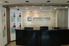 韩国鼻部整形医院名单揭秘,价格分别要多少钱