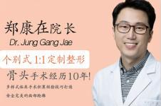 韩国首尔丽温Reon擅长哪些手术,哪个院长好?