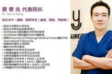 韩国专门脂肪填充医院里友珍能不能排上名号?