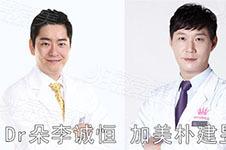 韩国做鼻子好医生收录(十三):华丽风dr朵李诚恒加美朴建昱