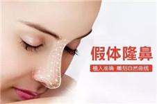 中韩常用隆鼻材料PK:硅胶、膨体、超体、misko谁更受欢迎?