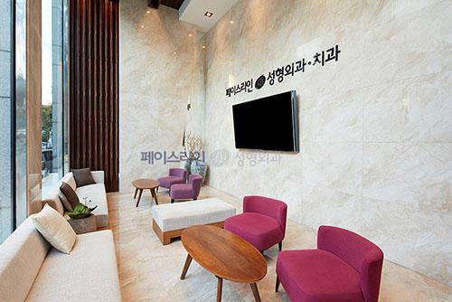 韩国菲斯莱茵整形医院照片图