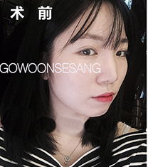 韩国高恩世上轮廓+驼峰鼻矫正真人前后对比_术前