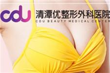 韩国CDU清潭优整形外科不做太平公主假体隆胸活动