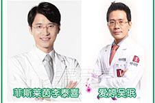 韩国做鼻子好医生收录(十四):菲斯莱茵李泰喜与爱婷吴珉